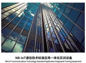 NB-宣传册201910-分享版_00
